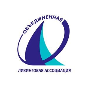 Участники конференции «День юриста лизинговой компании-2018» обсудили изменения ГК РФ