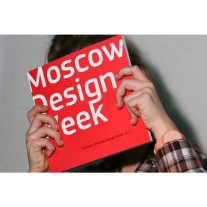 Moscow Design Week 2017