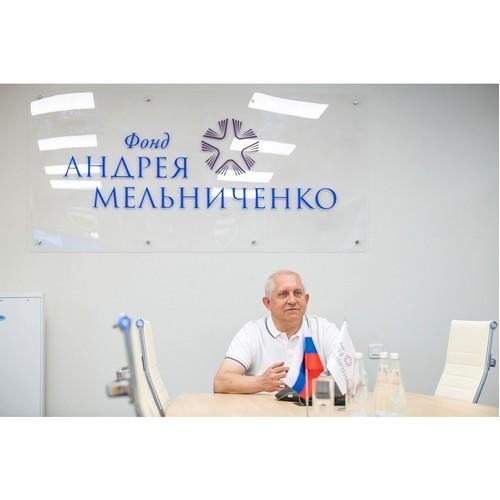 Итоги IV Всероссийской конференции Фонда Андрея Мельниченко