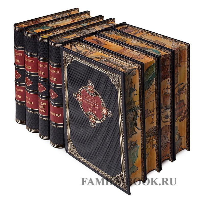 купить книги в кожаном переплете