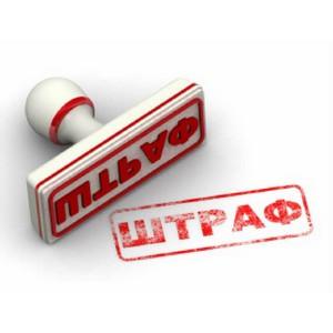 За не предоставление информации в антимонопольный орган - штраф