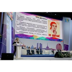 Страны Шелкового пути: правовое регулирование блокчейн-технологии