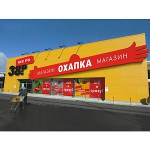 Сеть магазинов «Охапка» автоматизировала склад
