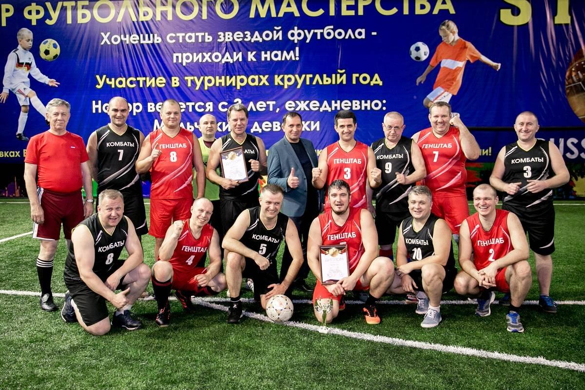На Стойленском ГОКе завершилась спартакиада среди руководителей предприятия