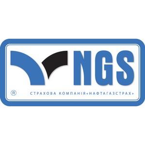 СК «NGS» (Нафтагазстрах) застраховала сотрудников аэропорта «Борисполь»