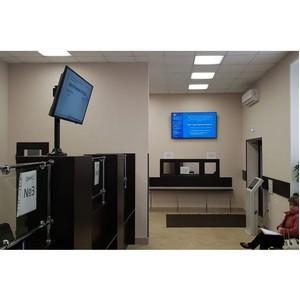 Электронная очередь установлена в Центре гигиены и эпидемиологии