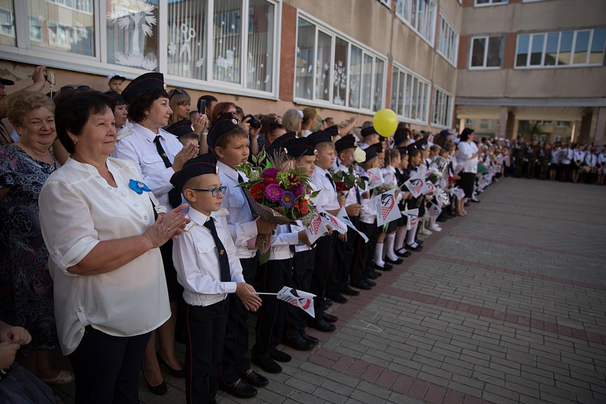 Стойленский ГОК поздравил школьников и студентов с днем знаний