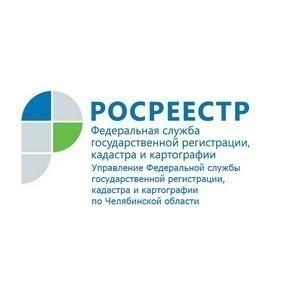 На территории Южного Урала проводятся комплексные кадастровые работы
