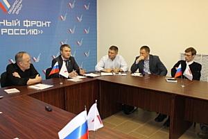 Челябинские эксперты ОНФ «За честные закупки» встретились с представителями надзорных органов