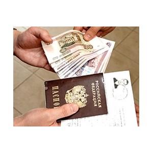 В Зеленограде мужчина привлечен к уголовной ответственности за фиктивную регистрацию 57 граждан РФ