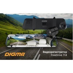 Видеорегистратор Digma FreeDrive 114: в помощь автомобилисту