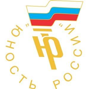 Деятельность ОГФСО «Юность России»