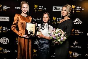 В Москве прошло торжественно вручение премии PRORealty при поддержке торговой марки «Шато Тамань»