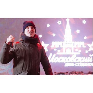 Что подготовили для московских студентов в Татьянин день