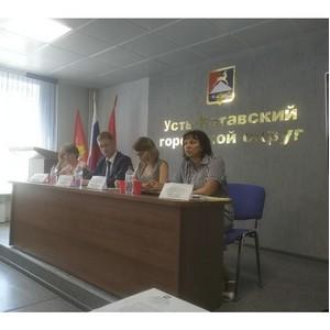 В Усть-Катаве проведен правовой семинар Управления Росреестра