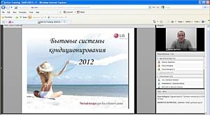 Тренинги Академии кондиционирования и энергосберегающих технологий LG
