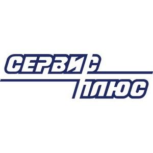Автоматизация нового гипермаркета «Три кота» во Владивостоке