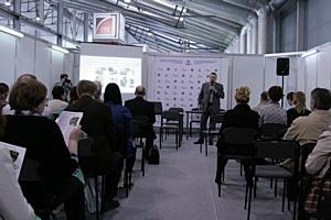 «Крисмас+» принял участие в выставке «Аналитика Экспо 2013»