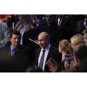 Журналисты из Карелии встретились на Медиафоруме ОНФ с президентом России Владимиром Путиным