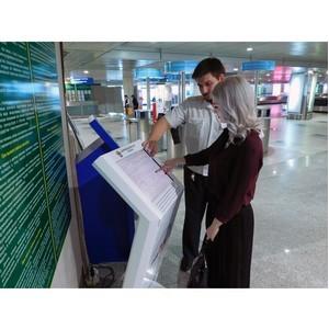 В аэропорту Домодедово установлен терминал оплаты таможенных пошлин и штрафов