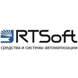Компания «РТСофт» примет участие в Международном морском салоне