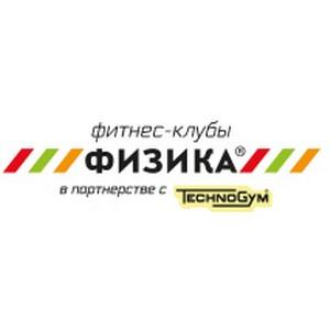Фитнес-клуб «Физика» откроется в ТРЦ «Афимолл Сити»