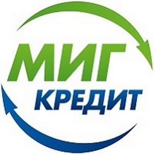 Участниками акции «МигКредит» стали почти 14 тыс. заемщиков