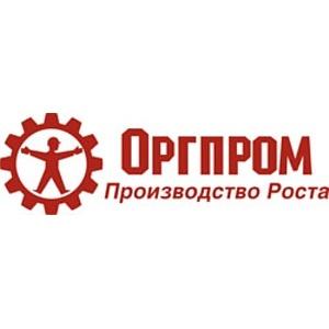 «Оргпром» проведет штурм-прорыв на «Пермском моторном заводе»