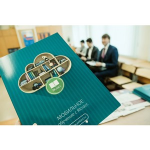 """Резидент """"Сколково"""" ЯКласс выпускает онлайн-тренажёры к учебникам крупнейшего издательства"""