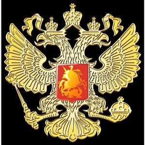 В Оренбурге состоялось публичное обсуждение правоприменительной практики в сфере таможенного дела