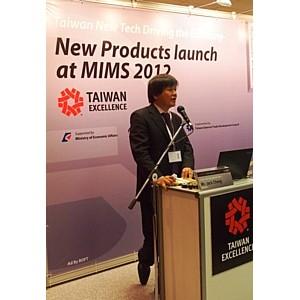 Совет по развитию внешней торговли Тайваня представил новинки производителей