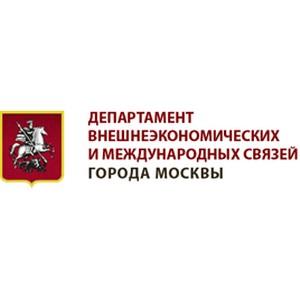 В Москве прошли Дни Киева