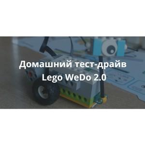 Планируете купить конструктор робота LEGO Education WeDo 2.0 домой? Читайте отзыв