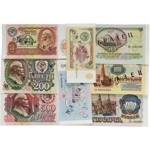 Выставка старинных денежных знаков