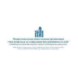 Московской ассоциации предпринимателей создан Штаб по защите бизнеса