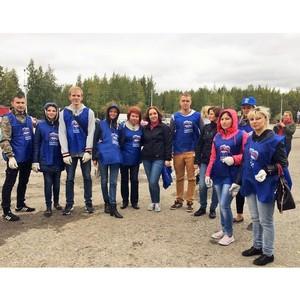 Сотрудники Нижневартовской психоневрологической больницы присоединились к акции «Зелёная Россия»