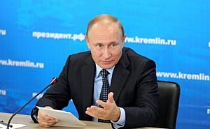 Заседание бюро Союза машиностроителей России и Ассоциации «Лига содействия оборонным предприятиям»