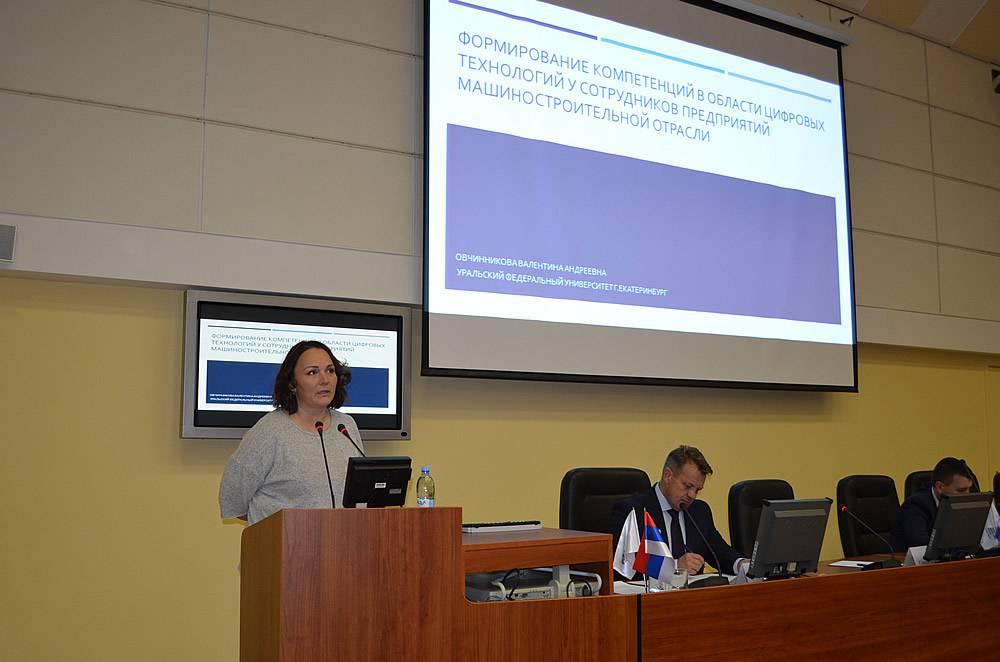 Заседание комиссии по молодежной политике Союза машиностроителей России в МГТУ имени Н.Э. Баумана