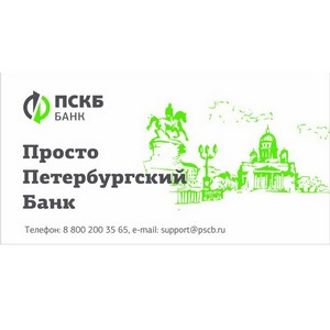 Терминалы Банка «ПСКБ» начали приём карт UnionPay