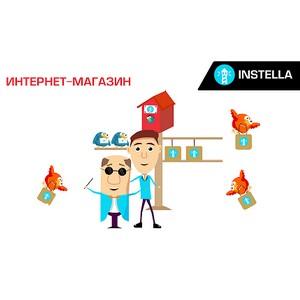 Система InStella анонсирует новый сервис в линейке инструментов комплексного продвижения продукции