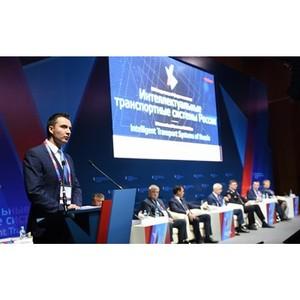 Кластер ГЛОНАСС выступил партнером отраслевого форума «ИТС России-2018»