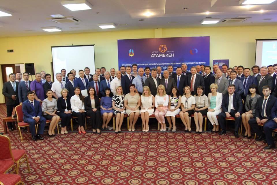 Виктория Бессонова приняла участие в первом форуме бизнес-омбудсменов России и Казахстана