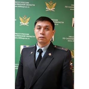 Выездной прием сахалинских граждан судебным приставом