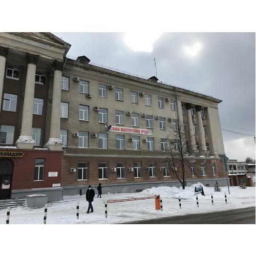 «СМИС Эксперт» представил систему безопасности МФСБ фабрикам Кузбасса