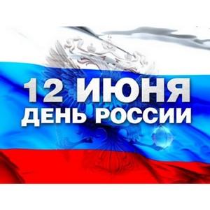 «День России 2017 в Екатеринбурге» (старость и молодость, как нитка с иголкой)