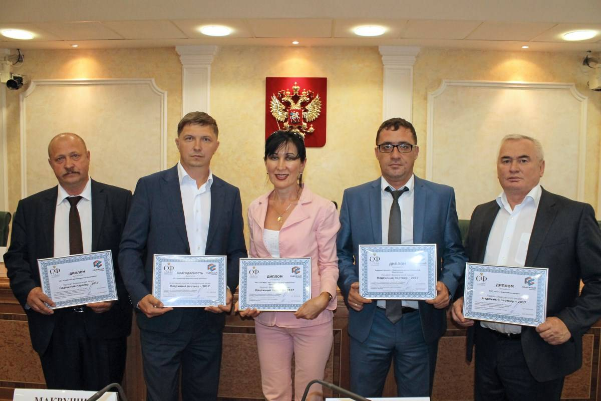 Представители Чувашии с памятными дипломами.