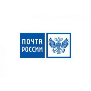«Direct mail» и «geo.pochta» – новые услуги Почты России были презентованы в Казани