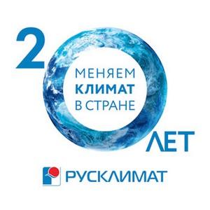 «ИКСЭл» – самый эффективный технопарк Владимирского региона