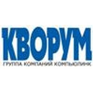 Информационный обмен с ГИС ГМП всего за 98.000 рублей