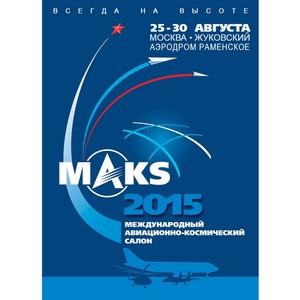 Студенты сумеют посетить МАКС-2015 бесплатно в